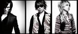 DEAD END(写真)初のトリビュートアルバム『V.A/DEAD END Tribute(仮題)』に豪華アーティスト参加