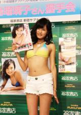 ファースト写真集『こじるりっ!』を発売した小島瑠璃子(C)De-View