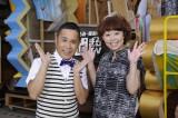 ABC『なるみ・岡村の過ぎるTV』7月22日放送 (C)ABC
