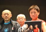 デビュー戦で敗北した台湾のシュエ・チャンチュー選手にリベンジを果たした山崎静代(C)ORICON NewS inc.