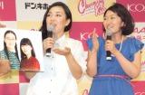 メイクアップで変身したたんぽぽ(左から)白鳥久美子、川村エミコ (C)ORICON NewS inc.