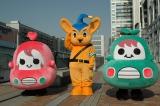 東京湾岸警察署主催の交通安全イベントに登場した(左から)むじこりん、ピーポくん、むじころう (C)ORICON DD inc.