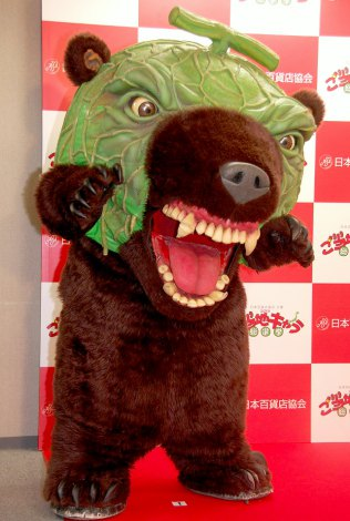 『全国ご当地キャラ総選挙』開催発表記者会見に出席したメロン熊 (C)ORICON DD inc.