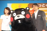 「くまモン」の誕生祭に登場した森高千里(左)と小山薫堂氏