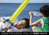 映画『真夏の方程式』より(全国東宝系で公開中)