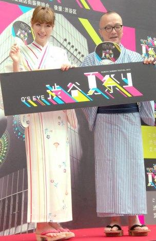 浴衣姿で登場した(左から)木下優樹菜、山田五郎=渋谷発都市型エンタテインメント『Q'S EYES夏祭り』キックオフプレスイベント (C)ORICON NewS inc.