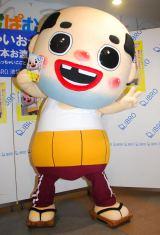 兵庫県尼崎市の非公認ゆるキャラ、ちっちゃいおっさんが自身初の写真集発売 (C)ORICON NewS inc.