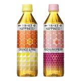 『キリン 午後の紅茶 HAPPINESS!』 9月10日より全国で発売