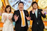 ゴールデン進出!『謝りたい人がいます。』 MCはブラックマヨネーズ(中央、右)と小林麻耶(左)(C)TBS