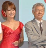 スズキ『新型キャリイ』発表会に出席した(左から)はるな愛、菅原文太 (C)ORICON NewS inc.