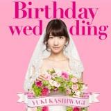 柏木由紀2ndシングル『Birthday wedding』
