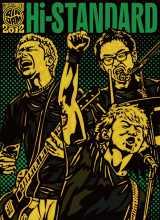 DVD『Live at TOHOKU AIR JAM2012』がインディーズ史上初の快挙!
