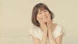 化粧水『琥珀肌』(クラブヤマノフェイシャルガーデンコスメティクス)のCMに三浦りさ子が登場