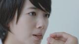 波瑠が出演する『森永ダース』新CM