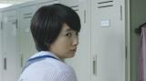 波瑠が出演する『森永ダース』のWEBムービーのワンシーン(第2話)