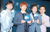 (左から)琉球トム・クルーズ、井岡一翔、かもめんたる (C)ORICON NewS inc.