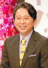 先輩・上島竜兵の糖尿病報道にコメントした有吉弘行 (C)ORICON NewS inc.