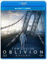 トム・クルーズ主演の『オブリビオン』が映画部門同時首位獲得の2冠を達成