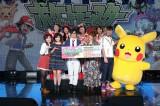 10月17日テレビ東京系でスタートする『ポケットモンスターXY』のメインキャスト、オープニングテーマアーティストの遊助、エンディングテーマアーティストのJ★Dee'Z、ピカチュウが大集合