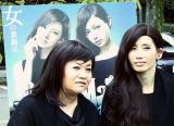 イベントに出席したハリセンボン(左から近藤春菜、箕輪はるか) (C)ORICON NewS inc.