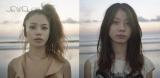 セルフカバーアルバム『JEWEL』ジャケットの表面はChara、裏面は愛娘SUMIRE(右)