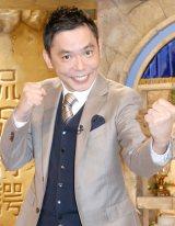 番組の存続を熱望した太田光 (C)ORICON NewS inc.