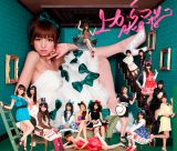 24thシングル「上からマリコ」(2011年12月発売、センター:篠田麻里子)