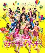 32ndシングル「恋するフォーチュンクッキー」(2013年8月発売、センター:HKT48指原莉乃)