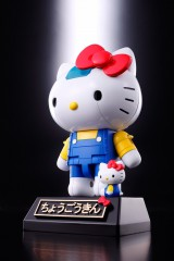�܂����̃R���{�I �w�������n���[�L�e�B�x �iC�j1976, 2013 SANRIO CO.,LTD.