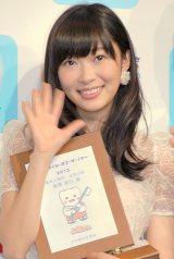 『ベストスマイル・オブ・ザ・イヤー2013』を受賞したHKT48・指原莉乃 (C)ORICON NewS inc.