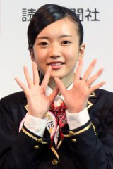 AKB48グループドラフト会議で、1位指名が3チームで競合した逸材・須藤凛々花さん(C)De-View