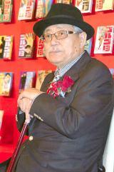漫画『ゴルゴ13』生誕45周年を祝う会に出席した原作者・さいとう・たかを氏 (C)ORICON NewS inc.