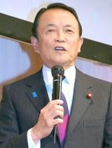漫画『ゴルゴ13』生誕45周年を祝う会に出席した麻生太郎副総理 (C)ORICON NewS inc.