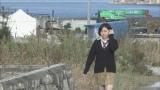 12月1日放送『カレンの復興カレンダースペシャル』被災地・岩手県大槌町を歩く岩田華怜(C)NHK