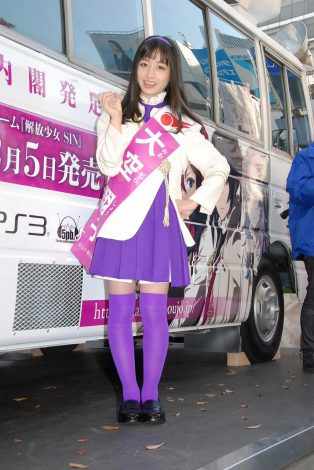 http://contents.oricon.co.jp/upimg/news/20131117/2030949_201311170095783001384672369c.jpg