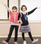 2014年公演のミュージカル『アニー』の主人公に決定した小5コンビ(左から)國分亜沙妃さん、吉井乃歌さん (C)ORICON NewS inc.