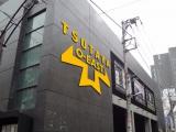 12月1日から「Shibuya O-EAST」→「TSUTAYA O-EAST」に名称変更