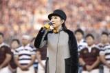 名曲「ノーサイド」を国立競技場で熱唱した松任谷由実