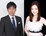 『第55回 輝く!日本レコード大賞』の司会に抜てきされた安住紳一郎アナと上戸彩