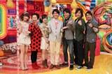 日本テレビの昼帯番組『ヒルナンデス!』最高視聴率を更新した火曜日のレギュラーメンバー(C)日本テレビ