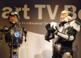松平健が4ヶ月かけて製作されたアンドロイドと初対面=KDDI『Smart TV Box』の新CM公開収録 (C)ORICON NewS inc.