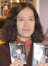 映画『エンダーのゲーム』公開記念イベントに出席したピース・又吉直樹 (C)ORICON NewS inc.