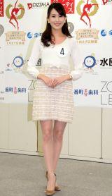 2014年度ミス日本コンテスト候補者の沼田萌花さん (C)ORICON NewS inc.