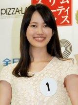 2014年度ミス日本コンテスト候補者の上原朋子さん(22)神奈川出身 (C)ORICON NewS inc.