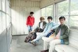 急きょ広島公演を延期したスピッツ(右から2人目が草野マサムネ)