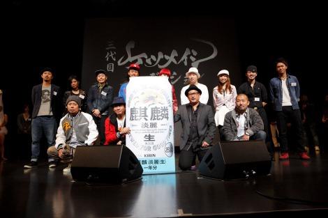 『三代目ケツメイシオーディション』で大量9人が合格
