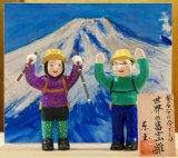 """今年の""""変わり雛""""「登るなら今でしょ 世界の富士山雛」 (C)ORICON NewS inc."""
