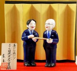 """今年の""""変わり雛""""「喜びも倍だ ダブル国民栄誉賞雛」 (C)ORICON NewS inc."""