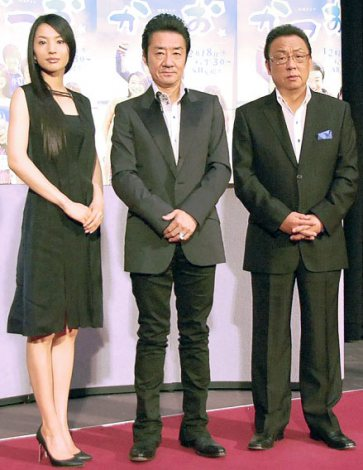 NHKドラマ『かつお』の記者会見に出席した(左から)芦名星、大友康平、梅沢富美男 (C)ORICON NewS inc.