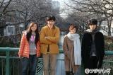 『最高の離婚Special 2014』(2014年2月放送予定)目黒川に架かるあの橋にあの4人が帰ってくる(左から)尾野真千子、瑛太、真木よう子、綾野剛